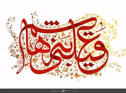 عقیله بنی هاشم سلام الله علیها