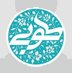 طوبی گرافیک